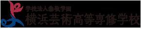 学校法人恭敬学園 横浜芸術高等専修学校